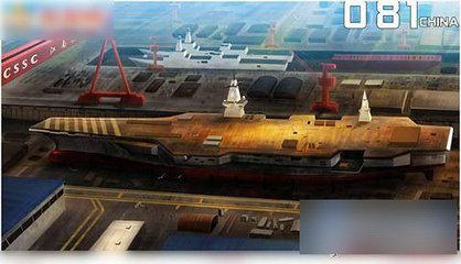 中国江南船厂国产航母内部照片令人震撼 江南船厂航母