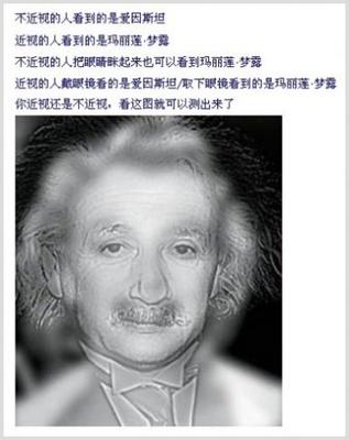 科学解释不了的事 科学解释不了的中国事