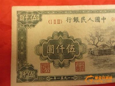 张安保先生与他的《中国人民银行期票图鉴》 人民币先生