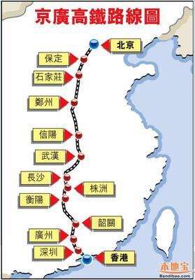 一路一带高铁路线图 一条200元的高铁路线,带你领略三