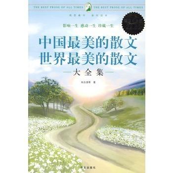 我国著名科学家及其成就 中国著名的科学家-爱华网
