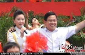 王留聚同志为不讲政治付出代价 英雄不朽但要付出代价