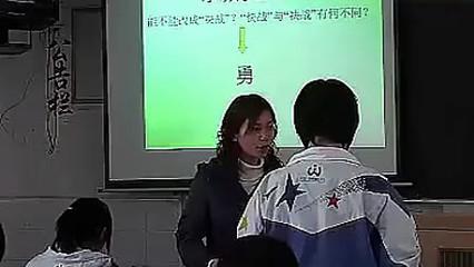 高二语文教学工作总结 归园田居评课