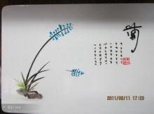 果酱画盘素描图_开心阳阳果酱画 2016果酱画图片大全-爱华网
