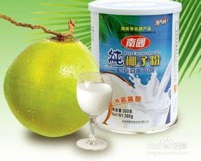 椰子粉哪个牌子好,椰子粉的功效与作用 椰子粉的功效