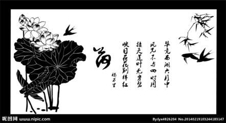 描写燕子的诗词 鱼儿悬宝剑的意思