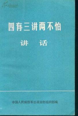 在中国太平人寿广东分公司