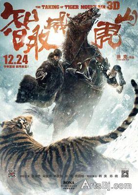 国产电影1.75亿对好莱坞电影票房13.75亿意味什么说明什么 好莱坞电影在中国票房