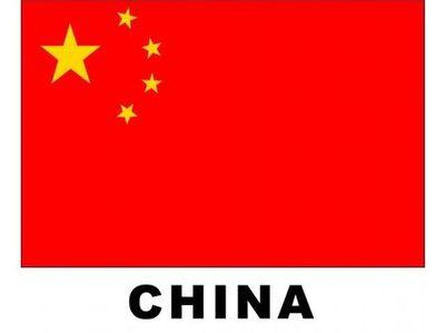 国旗 中国 中国成为第二个在月球插上国旗的国家_腾讯新闻