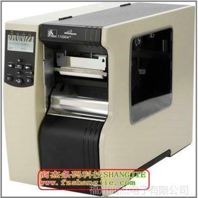 条码打印机与普通打印机的区别 工业条码打印机