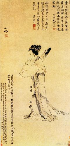 明代人物画欣赏 甘肃画家张改琴