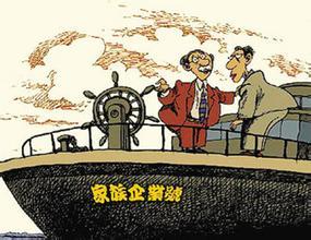 创业与守成:中国企业富二代接班问题的历史智慧借鉴