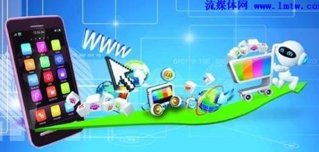 李开复预测移动互联网六大趋势:娱乐成主流
