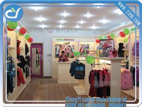 马云的创业经历 我开童装店这2年的创业经历(二)
