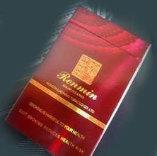 品牌价值评估 从烟包设计看品牌价值载体(二)