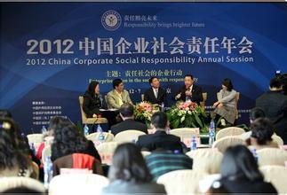 亚布力中国企业家论坛 什么是中国企业家的社会责任?