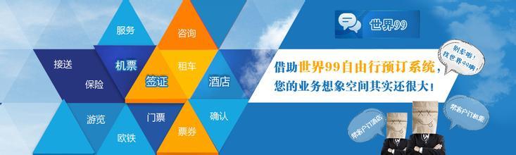 北京全超环球电子商务 北京电子商务增长势头强劲