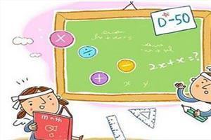 小学二年级数学培优题 小学二年级数学培优补差计划
