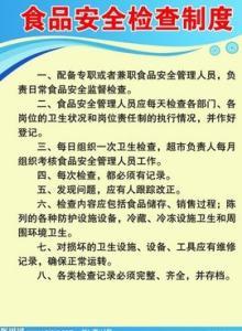 机关环境卫生管理制度 机关环境卫生管理制度范文