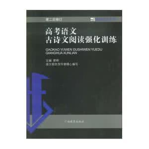 南史・王猛传阅读练习及答案