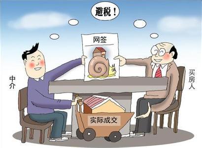 上海房产税征收细则 房产税征收标准细则出台前可进行哪些房屋买卖