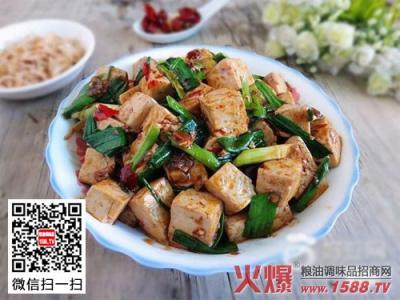 【跟着大师学做菜】(1009)《炒白豆腐怎么炒才好吃》by Julia