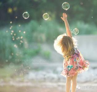 读懂自己才是最幸福的 够得着的幸福才是你的!
