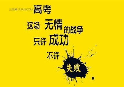 名言名句大全励志人生 经典人生励志名言大全(2)