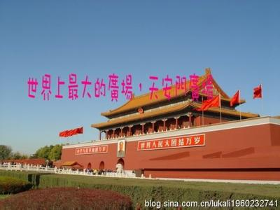 唐朝的世界之最 古代中国的世界之最