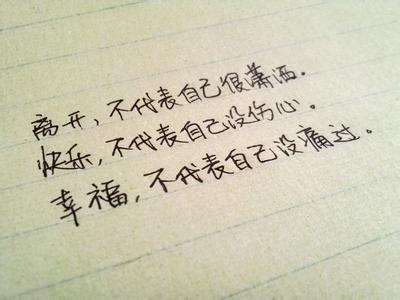 被朋友背叛的傷感句子 被朋友背叛的傷感qq說說