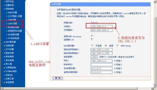 手机设置路由器ip地址 怎么设置路由器ip地址