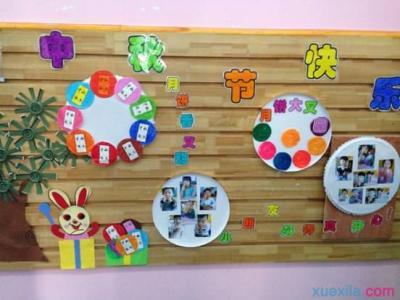 幼儿园中秋节活动教案 中秋节幼儿园活动方案