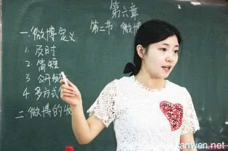 新教师家长会自我介绍 家长会教师自我介绍范文