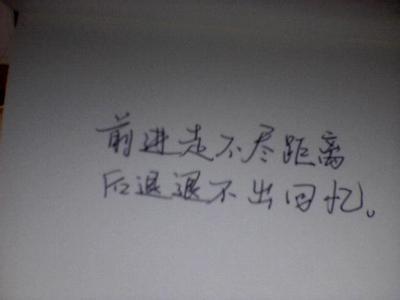 文艺伤感的句子 文艺范的句子表达爱情的伤感