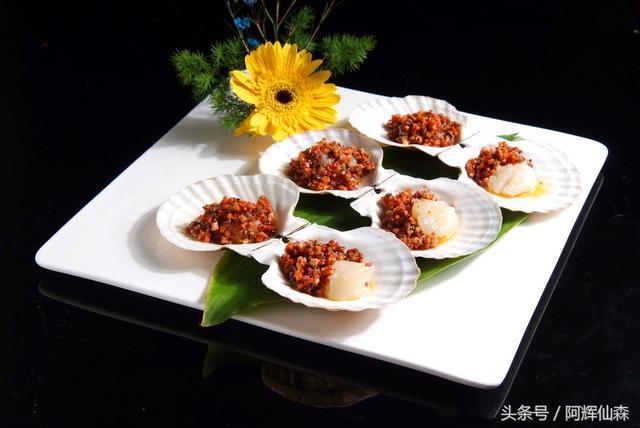 分享;南海大酒店提供特色菜