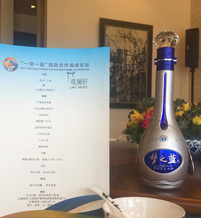 沿着丝路给老外讲中国白酒,洋河老总张学谦讲了这样的故事